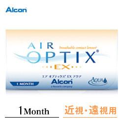 AIRオプティクスEXアクア(1Month)