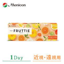 1DAY FRUTTIEワンデー ブライトオレンジ