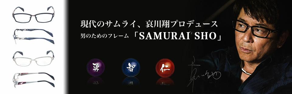 SAMURAI SHO