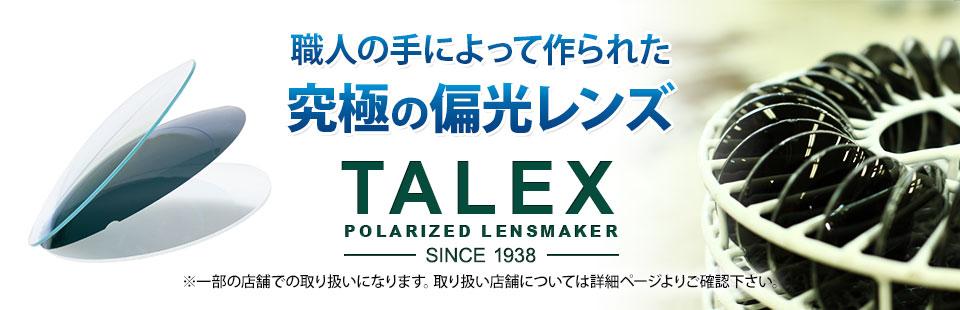TALEX